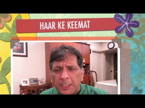 HEERE KE HAAR KI ASLI KEEMAT..  BY PAS. ANIL KANT. Watch and BE BLESSED.. Pls Share with a Friend.
