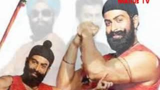 Mallu Singh - Prithviraj As Mallu Singh