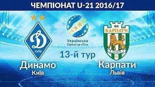 Динамо Киев до 21 : Карпаты до 21