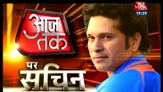Sachin Tendulkar to be back in new avatar
