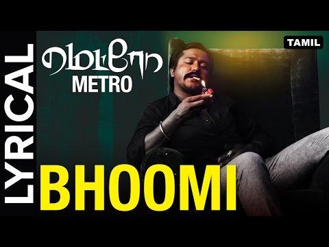 Lyrical: Bhoomi   Full Song with Lyrics   Metro