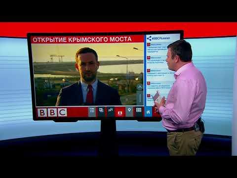 Крымский мост официально открыт. Как прошла церемония и что думают в Киеве