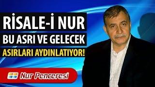 Prof. Dr. Şener Dilek - Emirdağ Lahikası 1-Sh7-Risale-i Nur Bu Asrı ve Gelecek Asırları Aydınlatıyor