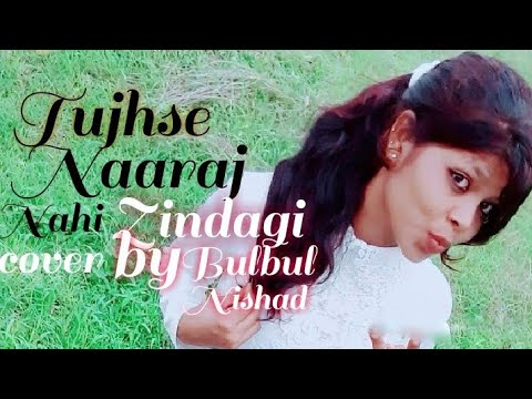 Tujhse Naaraj Nahi zindagi  Lata Mangeskar and lyrics penned by Gulzar | cover by Bulbul Nishad