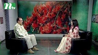 Shuvo Shondha (শুভসন্ধ্যা) | Episode 4468 | Talk Show