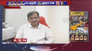Re Polling Continues In Chandragiri Constituency 7 Polling Booths | Voters Face To Face