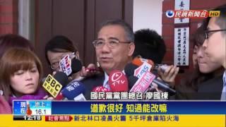 洪秀柱以「真髮」示人 為黨內紛擾致歉 廖國棟:道歉很好