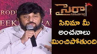 Surender Reddy Speech @ Sye Raa Narasimha Reddy Teaser Launch