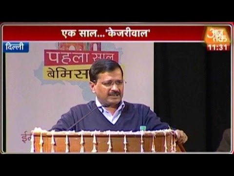Arvind Kejriwal's Aam Aadmi Party Government Completes 1 Year In Delhi