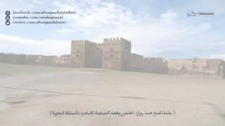 كلمة الشيخ محمد بن رمزان الهاجري حفظه الله لأبنائه بمدينة القنيطرة بالمملكة المغربية