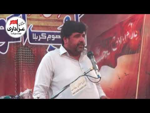 Zakir Aamir Abbas Rabani | Majlis 16 Sep 2017 | Yadgar Masiab |