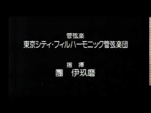 日本のオペラ「夕鶴」