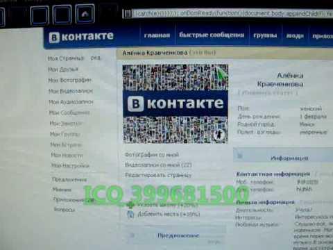 Скачать программу для взлома сайтов dle 8 39 5 рейтинг вконтакте - vkontakte rating