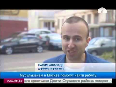 Граждан Снг, Москва все вакансии - РаботаПоиск. ру