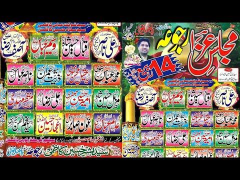 ???? Live Majlis-e-Aza | 14 Rabi Ul Awal 2019 | Rajoa Sadat Mandi ( www.Gujratazadari.com )