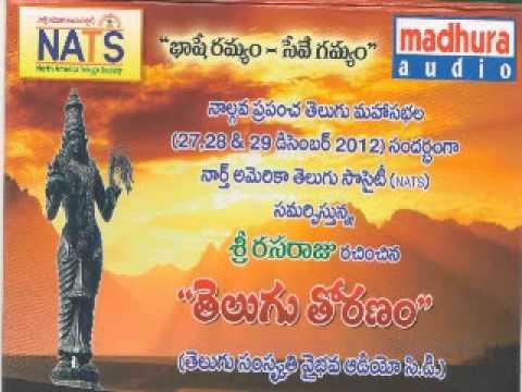 Telugu Thoranam - Sung By Dr Ghazal Srinivas video