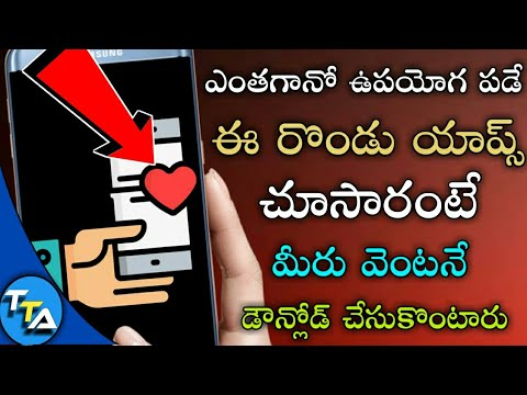 Google Play Store 2 Mind blowing Android Mobile Apps In Telugu tech adda