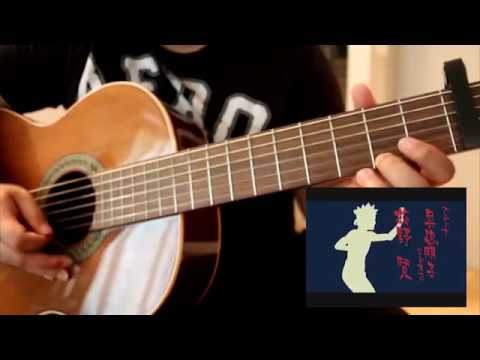 ユラユラ 「Yura Yura」- Hearts Grow (Guitar Cover) Naruto OP 9