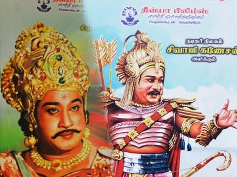 A Tribute to Mr.Shivaji Ganesan