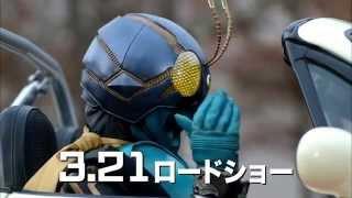 Kamen Rider � Super Sentai: Super Hero Taisen - SUPER HERO TAISEN GP: KAMEN RIDER NO. 3 Trailer