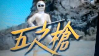 Evil Super Sentai Henshin