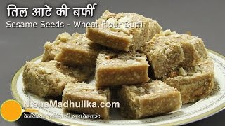 Til Atta Barfi Recipe - Sesame seeds Wheat flour burfi recipe