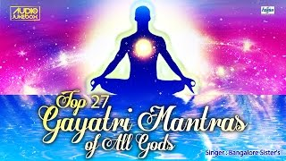 Top 27 Full Gayatri Mantra Of All Gods by Bangalore Sisters | Laxmi Gayatri Mantra | Sai Baba