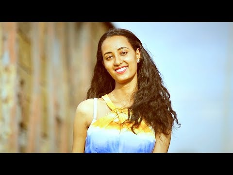 Abebe Berihun - Arbegna Nat | አርበኛ ናት - New Ethiopian Music 2017 (Official Video)