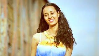 Abebe Berihun - Arbegna Nat (Ethiopian Music)