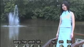 "Hainanese Song-""Why Not Here""海南歌-""做咪不来"""