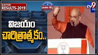 In 50 years, BJP first to win absolute majority: Amit Shah