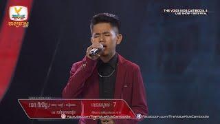 ??? ??????? - ???????????? (Live Show Semi Final | The Voice Kids Cambodia Season 2)