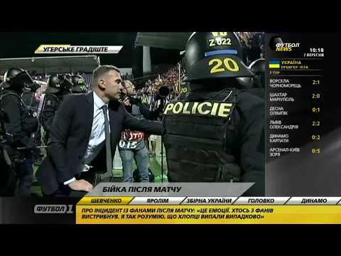 Футбол NEWS от 07.09.2018 (10:00) | Сборная Украины обыграла Чехию в Лиге Наций