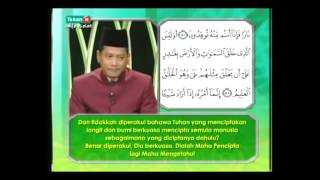 download lagu Bacaan Surah Yasin Merdu Banget  Bikin Hati Adem gratis