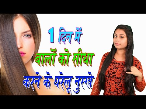Hair Straightening Tips Long Straight Hair Vianet Health
