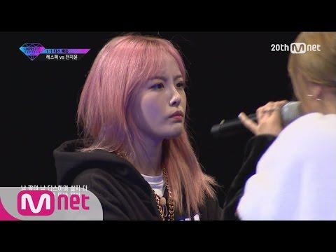 [Korean Reality Show UNPRETTY RAPSTAR2] Diss Battle Kasper vs Jeon Ji Yoon l Kpop Rap Audition EP.05