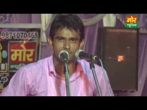 Kah Rishi Muni Sanyasi, Amit Malik, Desi Ragni, Mor Music Company, Kutub Vihar Compitition Delhi video