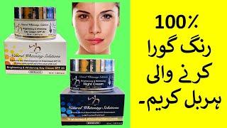 Herbal Cream for 100% whitening skin.