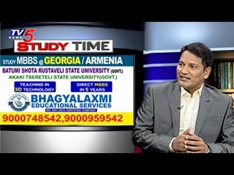 Study MBBS @ Georgia, America | Bhagyalaxmi Educational Services | TV5 News