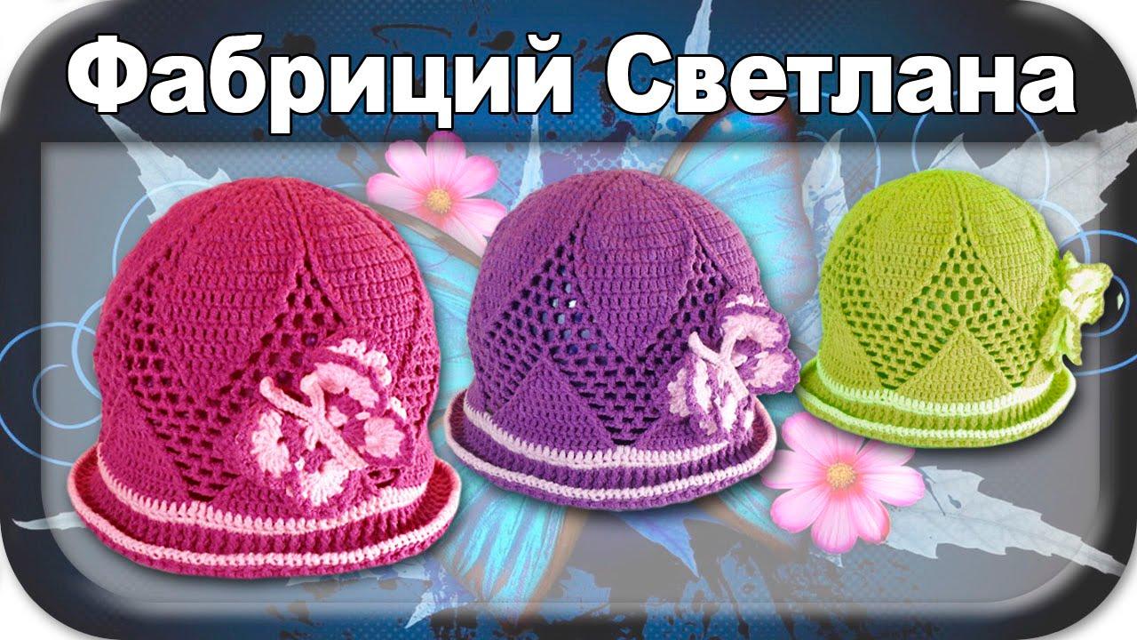 Урок вязания шляпки 42
