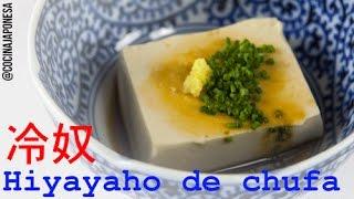 Como preparar el tofu cocinar en casa es for Como cocinar el tofu fresco