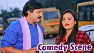 36GARH KE HANDSOME - 36 गढ़ के हैण्डसम || Superhit Chhattisgarhi Movie Clip 03