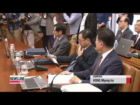 NEWSLINE AT NOON 12:00 Koreas hold military talks to ease tensions: sources