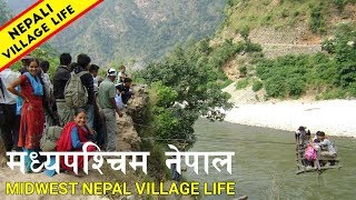 Village Life of Nepal | Inside Visiting to Midwest Nepal | IamSuman