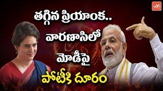 Priyanka Gandhi not Contesting Against PM Modi in Varanasi   Lok Sabha Election 2019