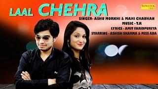 Laal Chehra | Ashu Morkhi, Mahi Chouhan | Ashish Sharma, Miss Ada | Haryanvi Video Song 2017