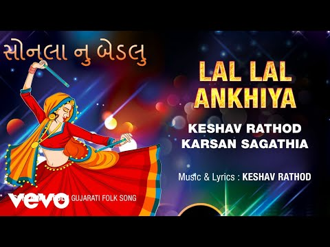 download lagu Lal Lal Ankhiya -  Full Song  Sonla gratis