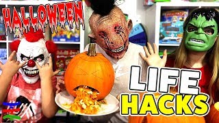 5 Grusel Lifehacks für deine Halloween Party 👻