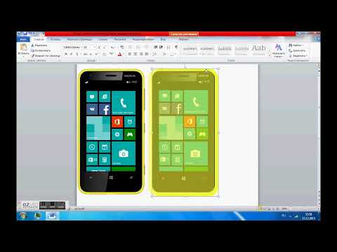 How to make Nokia Lumia 620 with Microsft Word