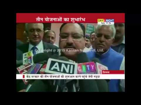 Himachal Pradesh CM Virbhadra Singh launches three financial schemes